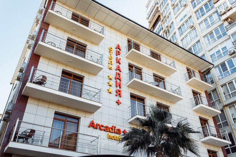 Отель  «Аркадия+», переулок Богдана Хмельницкого, 12 на 37 номеров - Фотография 34