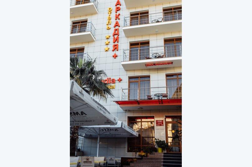 Отель  «Аркадия+», переулок Богдана Хмельницкого, 12 на 37 номеров - Фотография 36