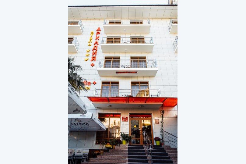 Отель  «Аркадия+», переулок Богдана Хмельницкого, 12 на 37 номеров - Фотография 37