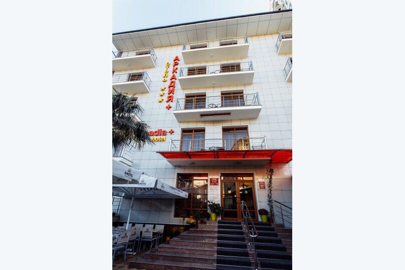 Отель  «Аркадия+», переулок Богдана Хмельницкого, 12 на 37 номеров - Фотография 38
