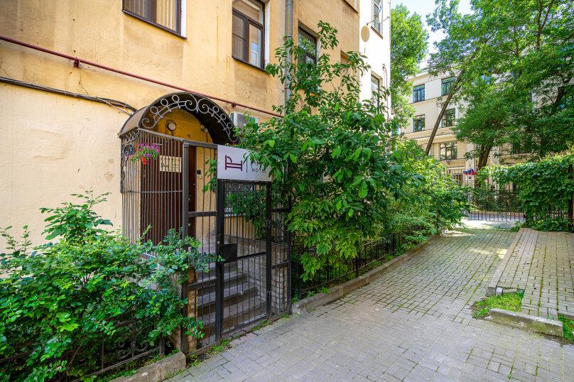 """Отель """"Boho Botanica Hotel на Невском"""", улица Маяковского, 1/96 на 5 номеров - Фотография 21"""
