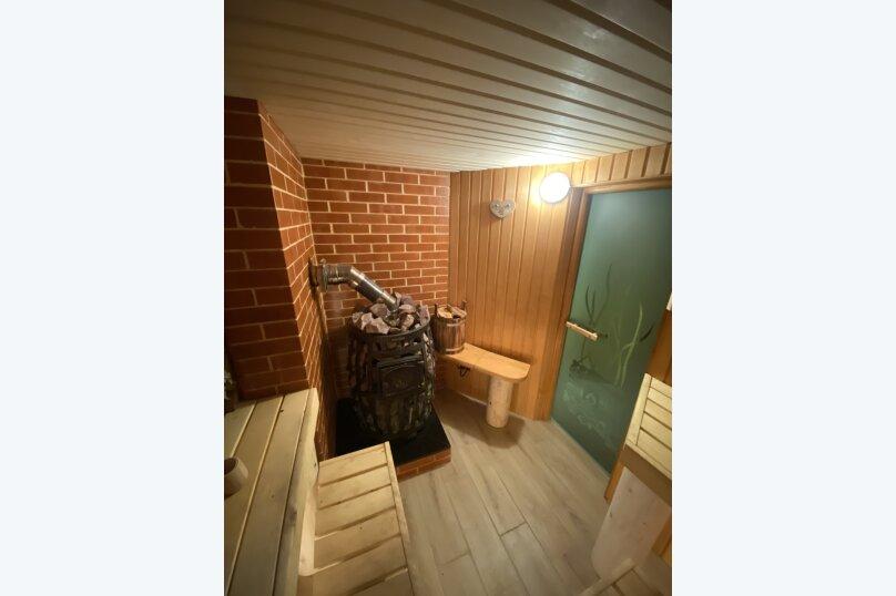 """Гостевой дом """"Pine Land"""", Суоярвская, 65 на 3 комнаты - Фотография 46"""