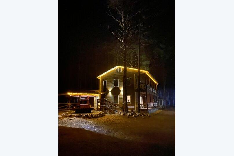 """Гостевой дом """"Pine Land"""", Суоярвская, 65 на 3 комнаты - Фотография 52"""