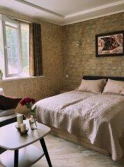 1-комн. квартира, 25 кв.м. на 3 человека, Лесной переулок, 4, Виноградное, Ялта - Фотография 1