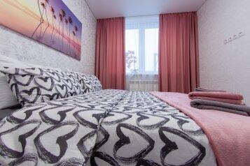 2-комн. квартира, 41 кв.м. на 4 человека, Береговая улица, 6, Ростов-на-Дону - Фотография 1