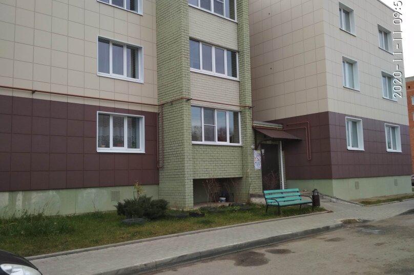 2-комн. квартира, 47 кв.м. на 4 человека, улица Урицкого, 54А, Переславль-Залесский - Фотография 3