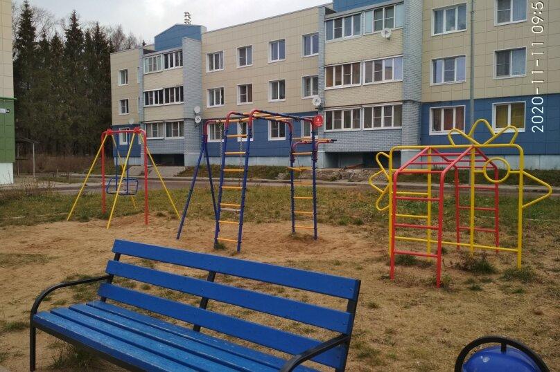 2-комн. квартира, 47 кв.м. на 4 человека, улица Урицкого, 54А, Переславль-Залесский - Фотография 5