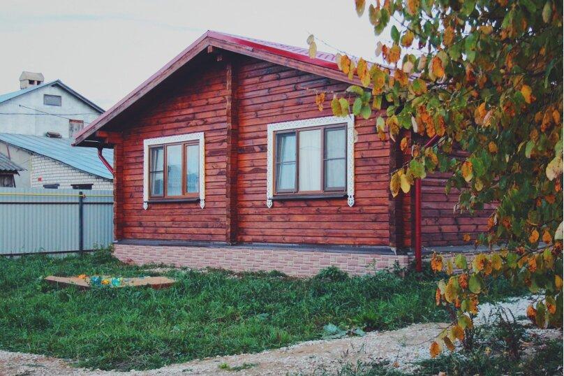 Дом, 100 кв.м. на 8 человек, 3 спальни, Солнечная улица, 12, Суздаль - Фотография 8