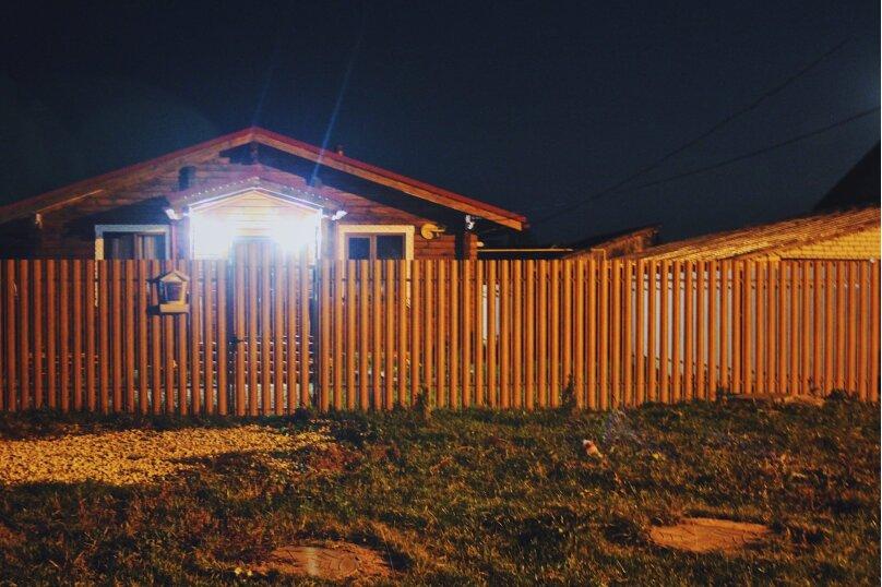 Дом, 100 кв.м. на 8 человек, 3 спальни, Солнечная улица, 12, Суздаль - Фотография 9