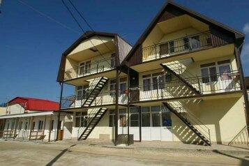 Гостевой дом «Новозападная 32», Ново-Западная улица, 32 на 18 комнат - Фотография 1