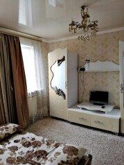 2-комн. квартира, 48 кв.м. на 5 человек, улица Ксении Ге, 10, Кисловодск - Фотография 1
