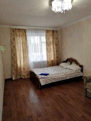 1-комн. квартира, 38 кв.м. на 4 человека, Красивая улица, 34, Кисловодск - Фотография 1