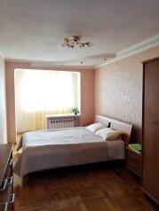 2-комн. квартира, 48 кв.м. на 5 человек, Ленинградская улица, 71, Кисловодск - Фотография 1