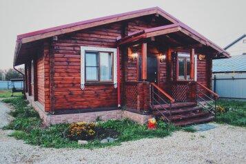 Дом, 100 кв.м. на 8 человек, 3 спальни, Солнечная улица, 12, Суздаль - Фотография 1