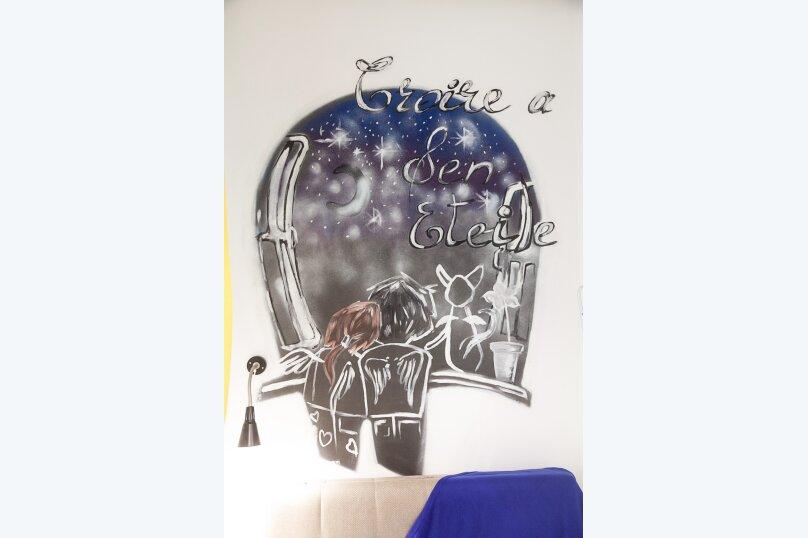 Rent.4you «Art  у Исаакиевского», набережная реки Мойки, 60 на 3 номера - Фотография 42