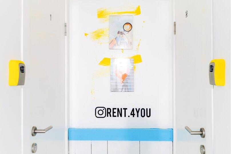 Rent.4you «Art  у Исаакиевского», набережная реки Мойки, 60 на 3 номера - Фотография 21