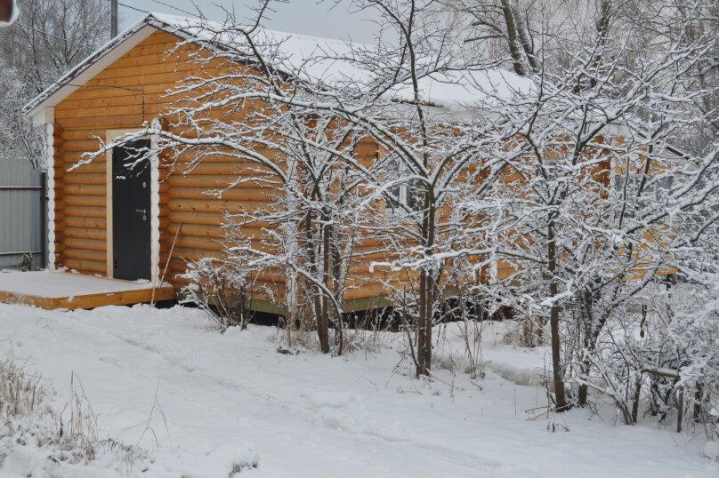 домик, карельская, 3 на 1 комнату - Фотография 7