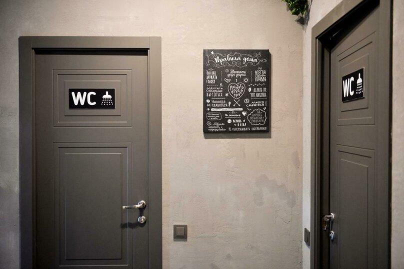 """Мини-отель """"Shelter"""", проспект Мира, 184к1 на 47 номеров - Фотография 19"""