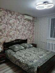 2-комн. квартира, 54 кв.м. на 6 человек, Перекопская улица, 1, Евпатория - Фотография 1