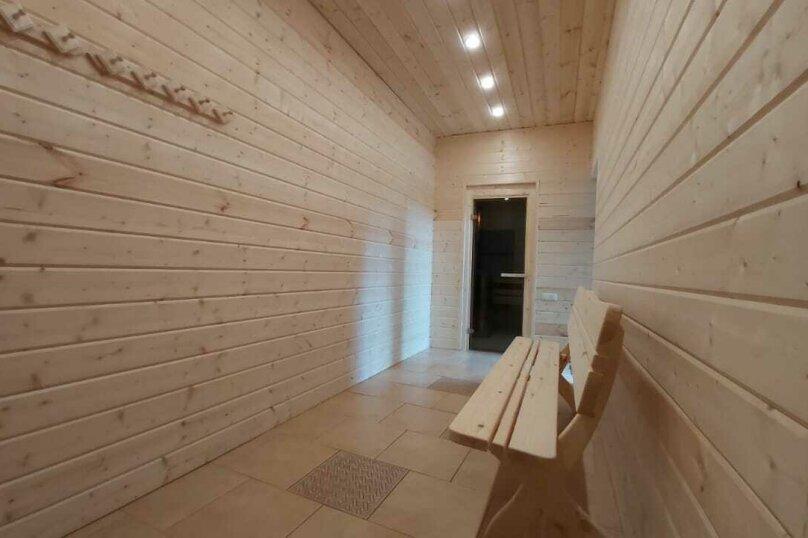 Дом с сауной в центре Уфы, 86 кв.м. на 7 человек, 1 спальня, Пролетарская , 1, Уфа - Фотография 20