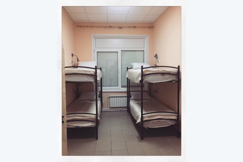 """Хостел """"Сказка"""", улица Володарского, 26 на 6 номеров - Фотография 5"""