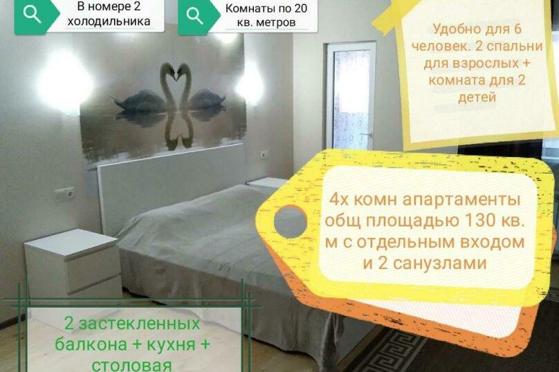 Горная вилла FOREST CLUB, СНТ Ветеран, Лесная улица на 7 комнат - Фотография 44
