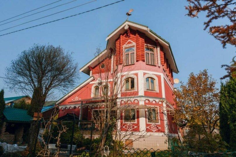 Номер 18 Коттедж «Терем», село Воздвиженское, 76, Сергиев Посад - Фотография 1