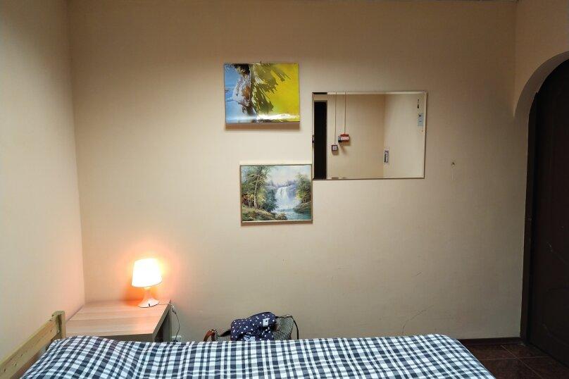 """Хостел """"Рус - Юго-Западная"""", улица Академика Анохина, 5к2 на 7 номеров - Фотография 39"""