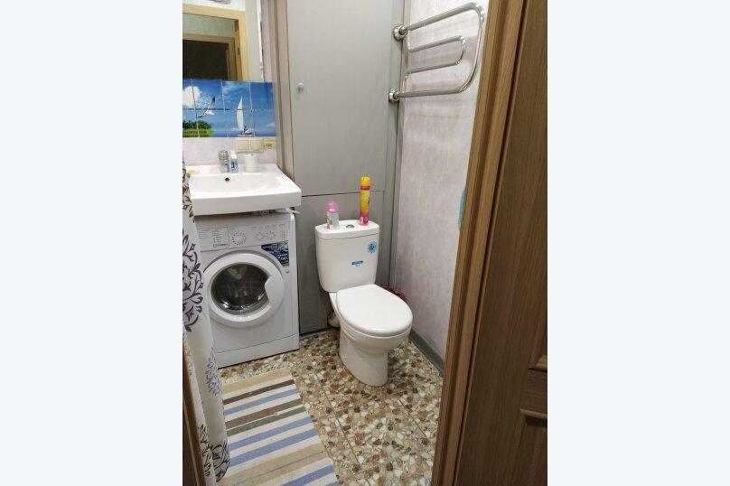 1-комн. квартира, 39 кв.м. на 2 человека, Череповецкая улица, 8, метро Алтуфьево, Москва - Фотография 3
