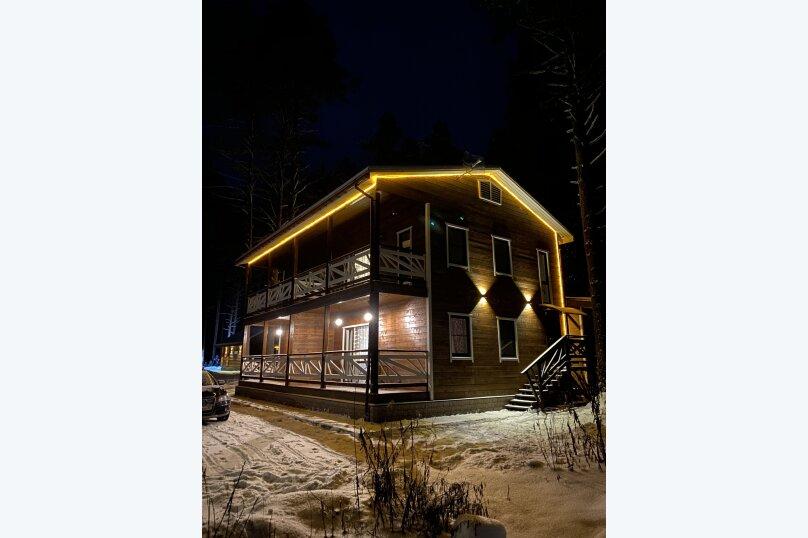 """Гостевой дом """"Pine Land"""", Суоярвская, 65 на 3 комнаты - Фотография 56"""