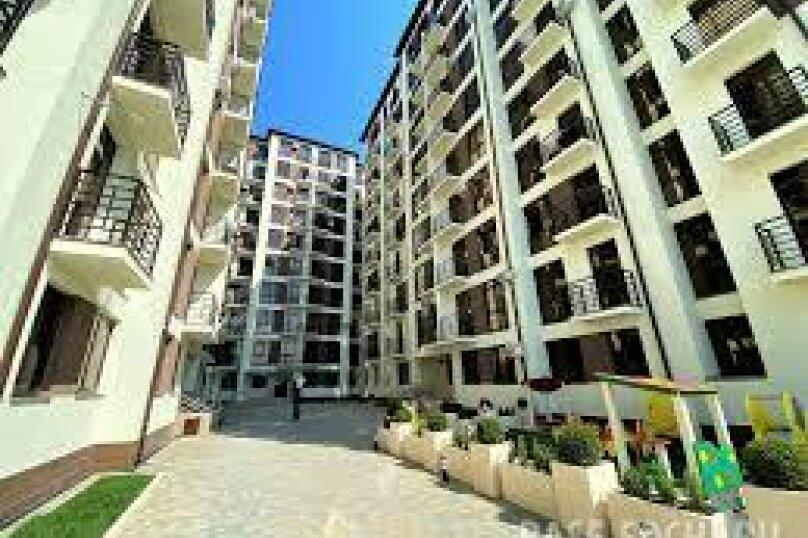 1-комн. квартира, 25 кв.м. на 2 человека, Нагорный тупик, 13Б, Адлер - Фотография 19