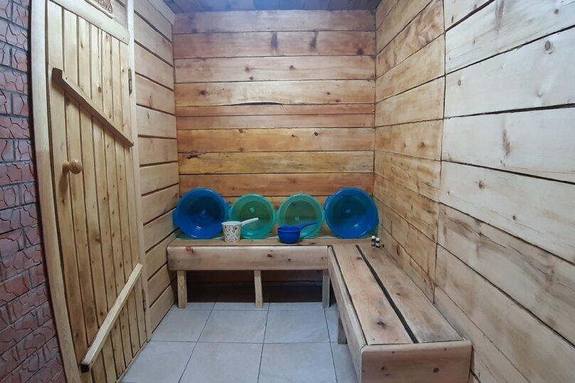 Гостевой дом с баней в 8км до горнолыжного курорта , 110 кв.м. на 8 человек, 2 спальни, Урицкого, 120, Шерегеш - Фотография 40
