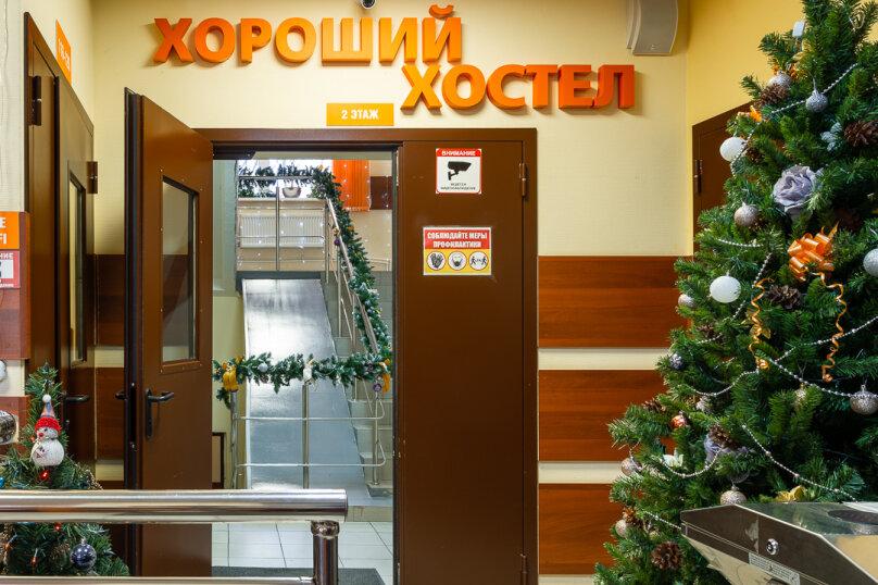 """Хостел """"Хороший"""", Ижорская улица, 13А на 300 номеров - Фотография 1"""