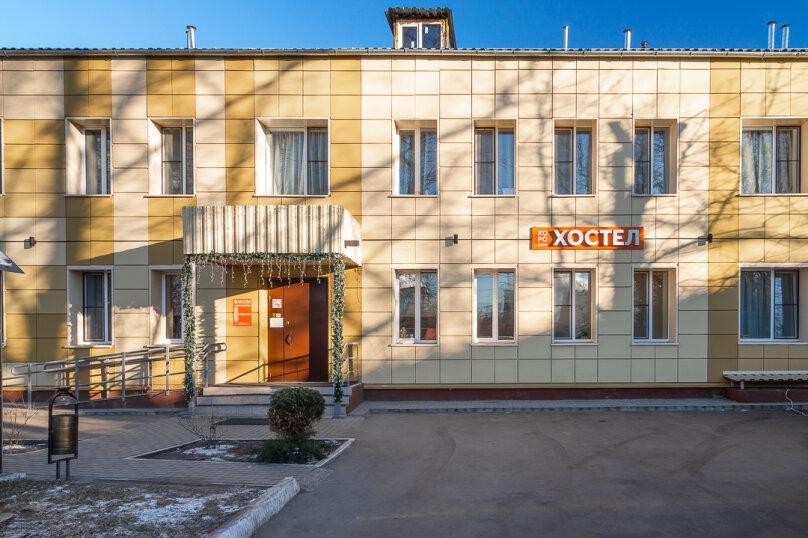 """Хостел """"Хороший"""", Ижорская улица, 13А на 300 номеров - Фотография 13"""