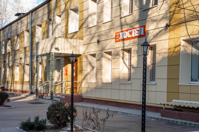 """Хостел """"Хороший"""", Ижорская улица, 13А на 300 номеров - Фотография 14"""