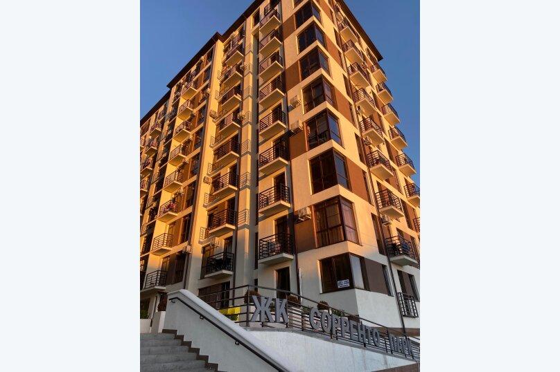 1-комн. квартира, 25 кв.м. на 2 человека, Нагорный тупик, 13Б, Адлер - Фотография 35