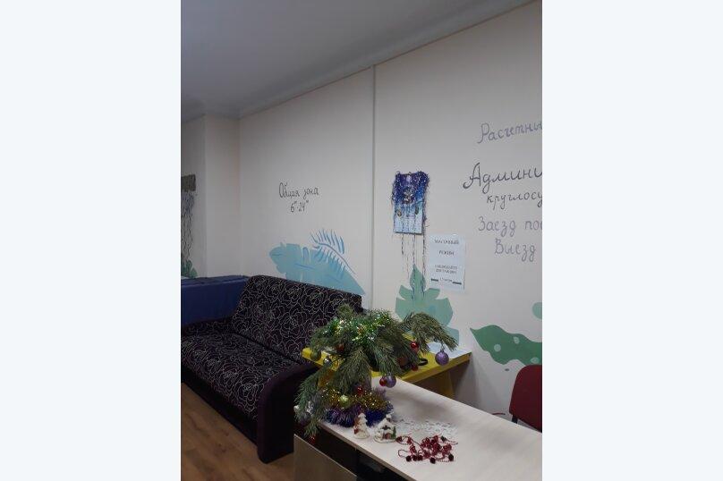 """Гостевой дом """"На Чехова"""", улица Чехова, 28 на 8 номеров - Фотография 35"""