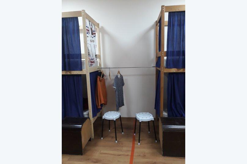 """Гостевой дом """"На Чехова"""", улица Чехова, 28 на 8 номеров - Фотография 39"""