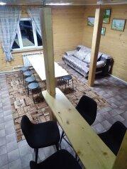Дом, 75 кв.м. на 10 человек, 2 спальни, Пирогова, 16, Шерегеш - Фотография 1