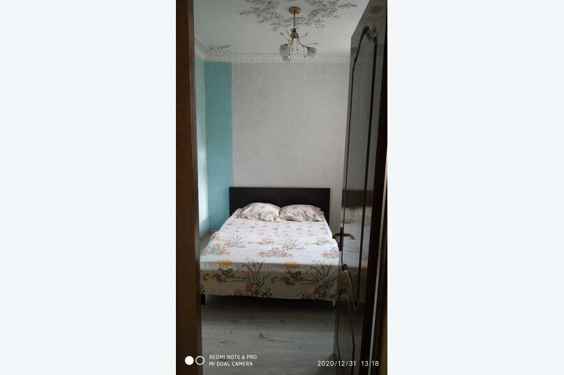 4-х ком дом со своим двориком 950м от моря , 110 кв.м. на 8 человек, 3 спальни, Гражданская , 11А, Евпатория - Фотография 16