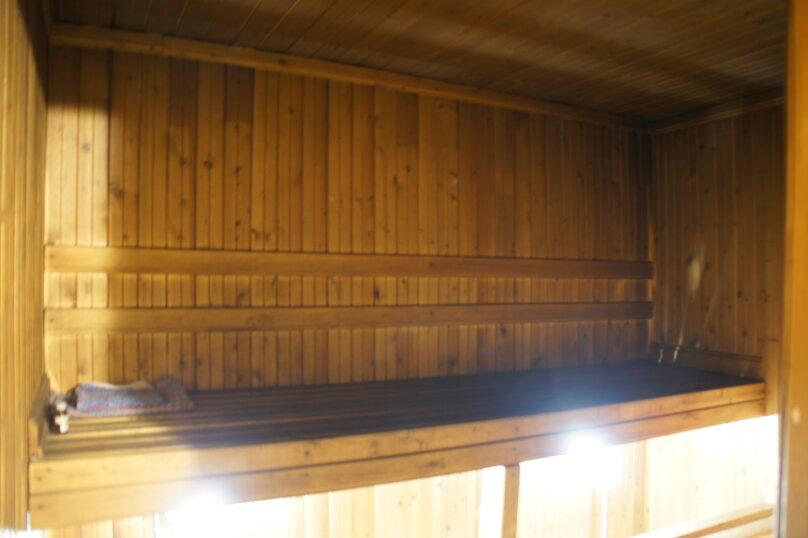 Гостиница 1137427, СНТ Поляна, 4 на 1 комнату - Фотография 3