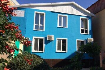"""Гостевой дом """"Домик у маяка"""", 4-я Морская улица, 11 на 8 комнат - Фотография 1"""