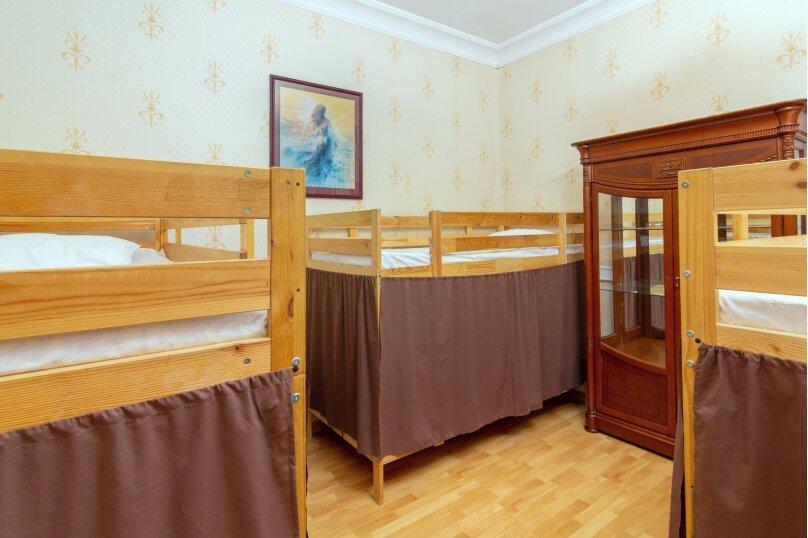 Мужской номер (КМ), улица Буачидзе,  2, Пятигорск - Фотография 1