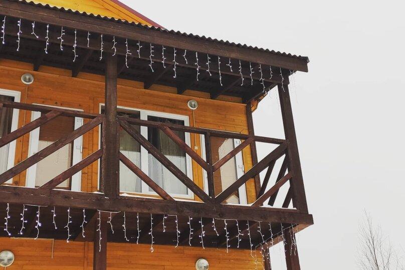 Дом, 185 кв.м. на 20 человек, 5 спален, Кончезеро, ул Совхозная , 5, Кондопога - Фотография 17