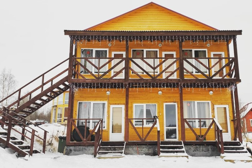 Дом, 185 кв.м. на 20 человек, 5 спален, Кончезеро, ул Совхозная , 5, Кондопога - Фотография 20