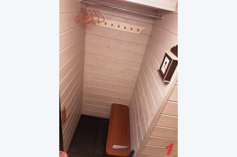 """Гостевой дом """"Pine Land"""", Суоярвская, 65 на 3 комнаты - Фотография 263"""