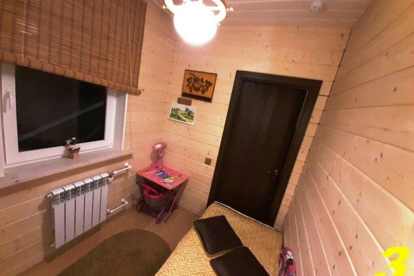 """Гостевой дом """"Pine Land"""", Суоярвская, 65 на 3 комнаты - Фотография 275"""
