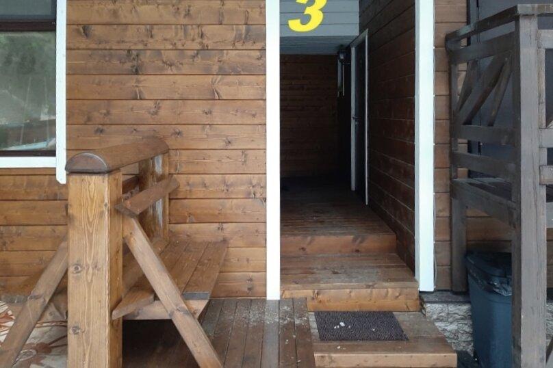 """Гостевой дом """"Pine Land"""", Суоярвская, 65 на 3 комнаты - Фотография 278"""
