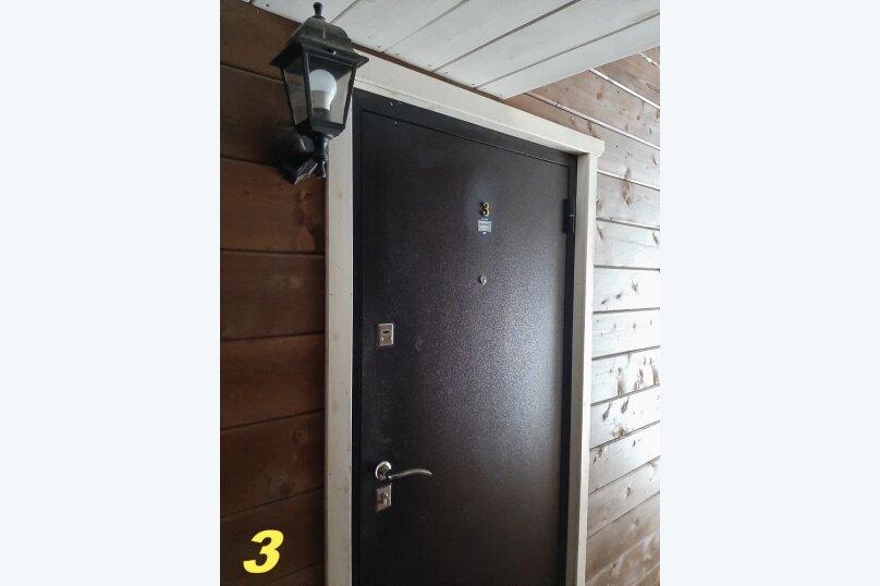 """Гостевой дом """"Pine Land"""", Суоярвская, 65 на 3 комнаты - Фотография 280"""