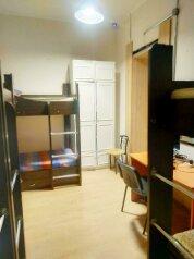 Отдельная комната, улица Самокиша, 24/23, Симферополь - Фотография 1